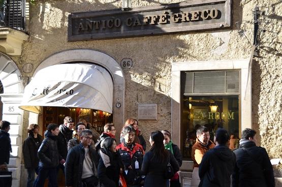 ANTICO CAFFE'GRECO