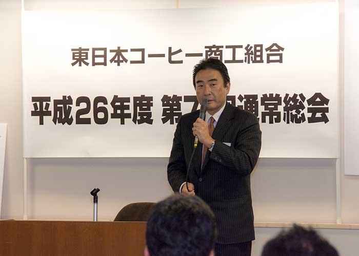 鈴木修平理事長