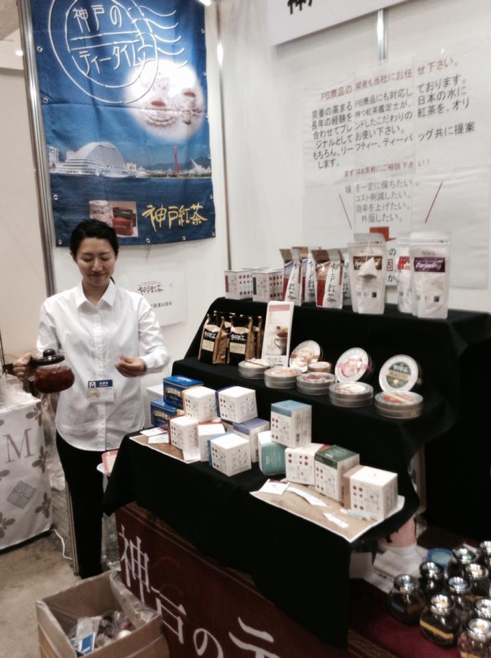 神戸紅茶株式会社ブース