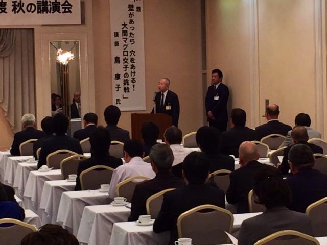 広島会場での様子 2014年10月16日