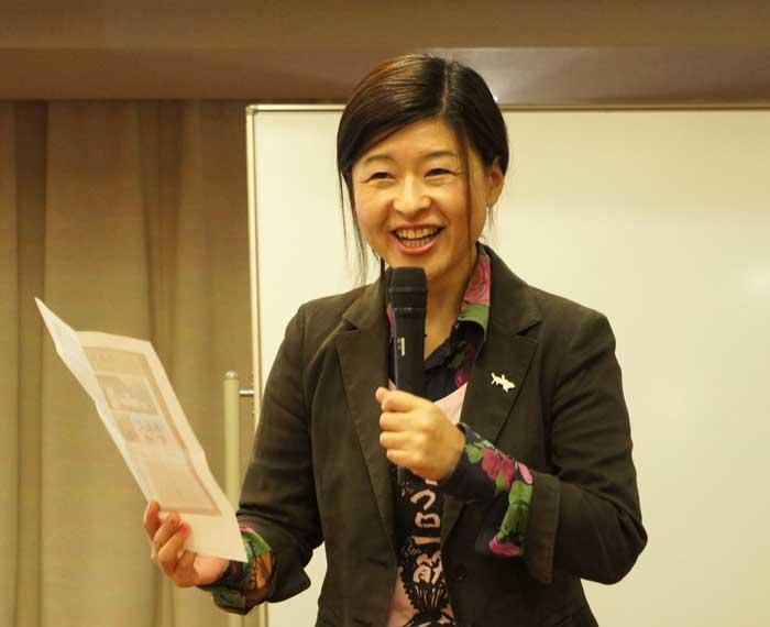講師:島康子(しま やすこ)様