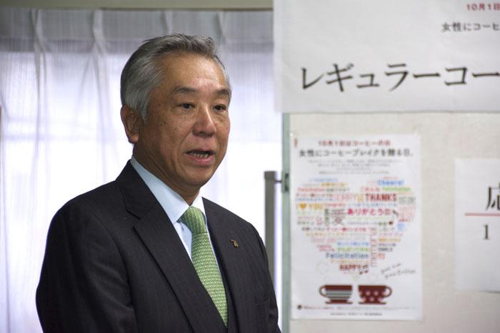 レギュラーコーヒーフェア委員会委員長 伊藤太一