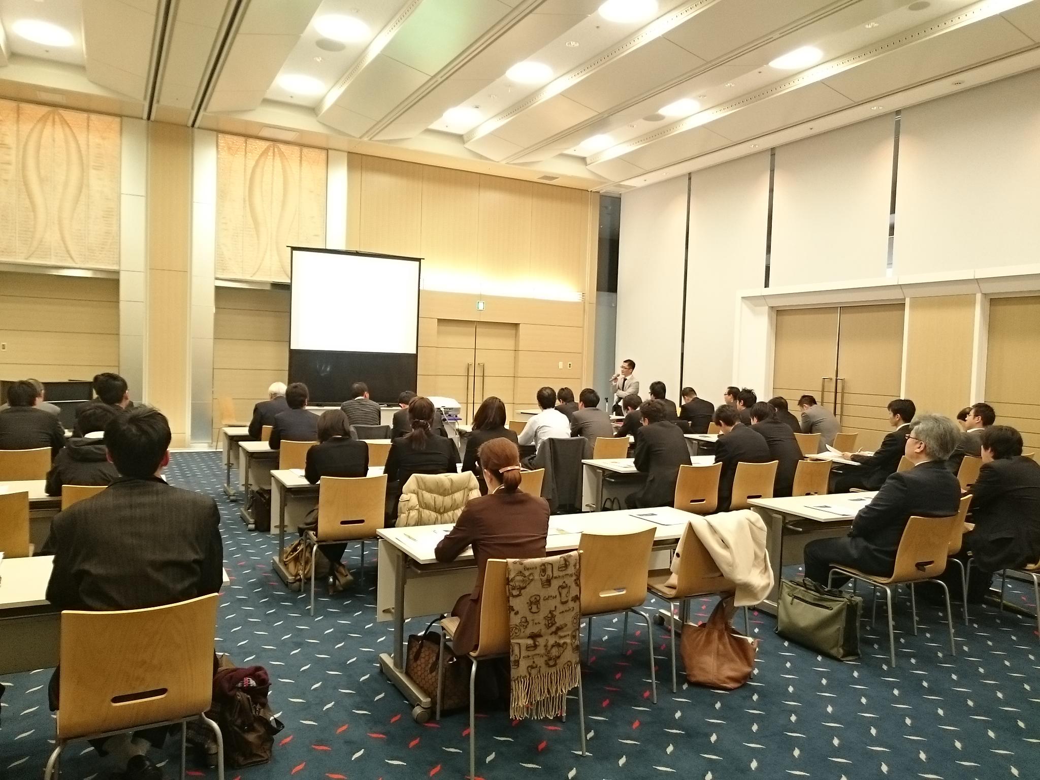 第1回営業マンセミナー 兵庫県コーヒー商工組合