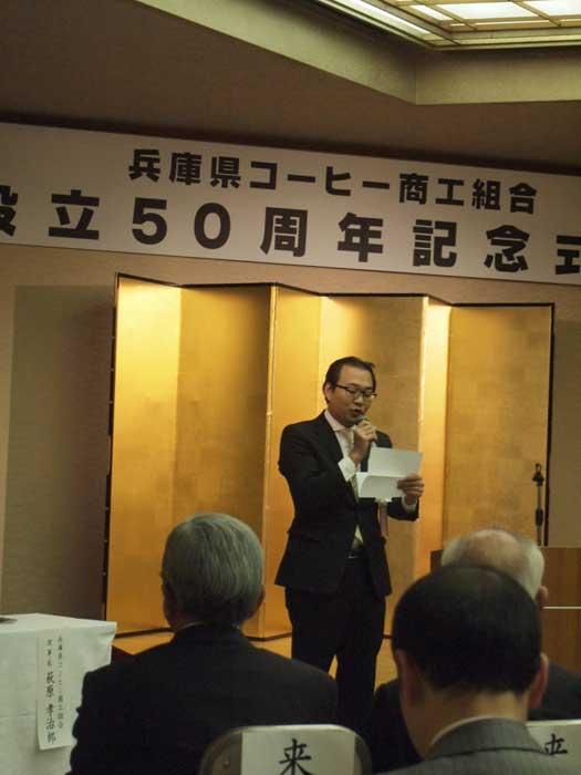 髙橋理事の閉会の辞 式典