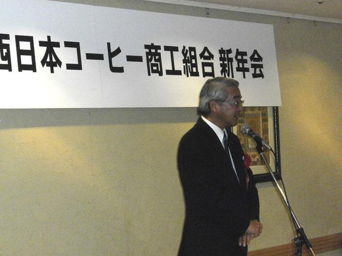 連合会代表理事会長のご挨拶 萩原孝治郎氏
