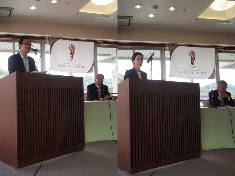 平成26年度『第50回定時総会』の報告 兵庫県コーヒー商工組合