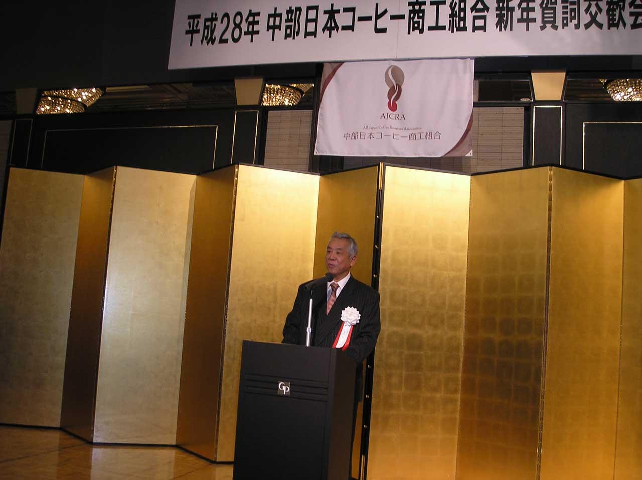 当組合の伊藤太一理事長の挨拶