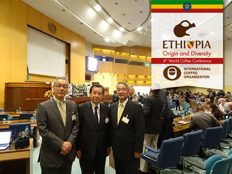 4TH WORLD COFFEE CONFERENCE 国連会議場の様子