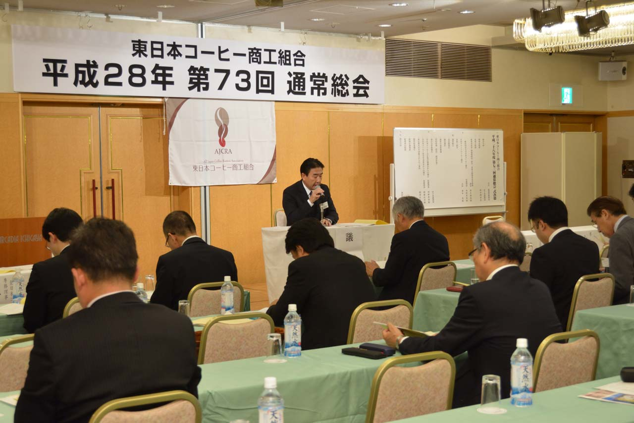 鈴木理事長を議長に総会が開催された