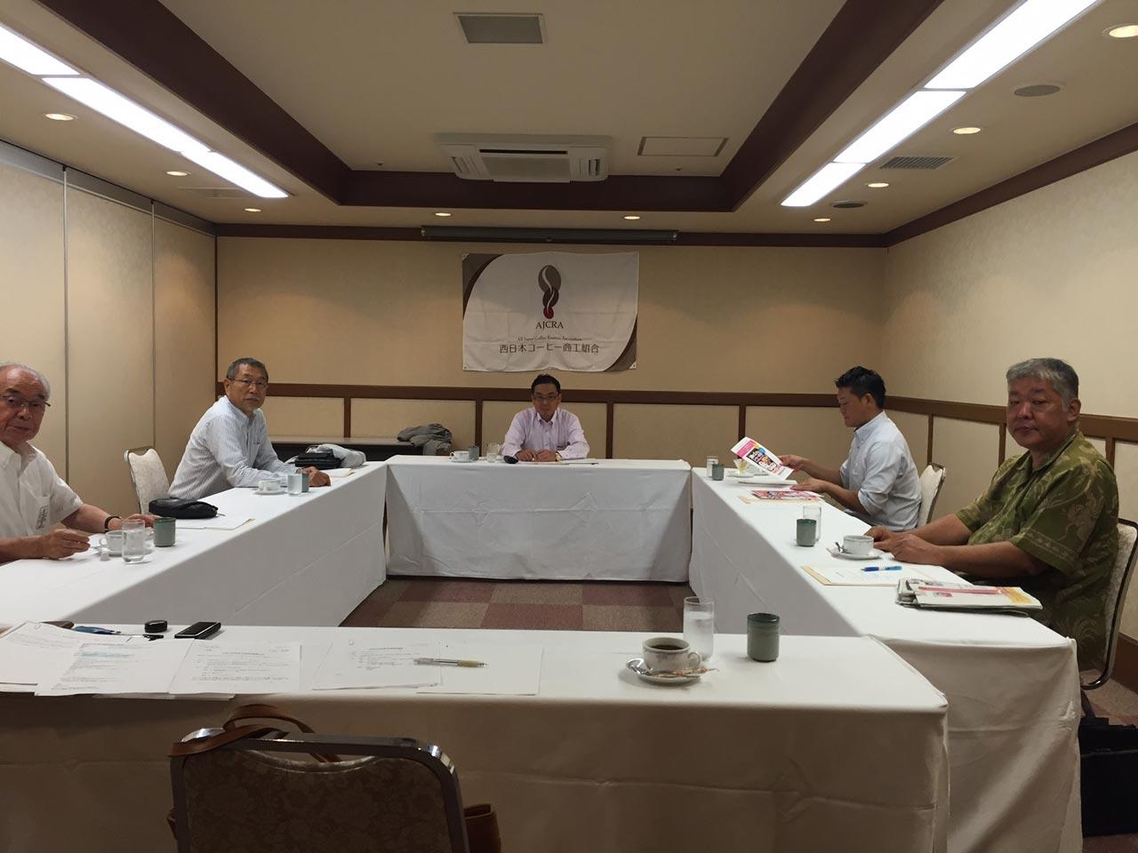 西日本コーヒー商工組合 第2回理事会を開催