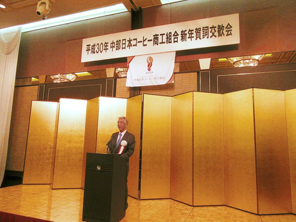 中部日本組合の伊藤太一理事長の挨拶