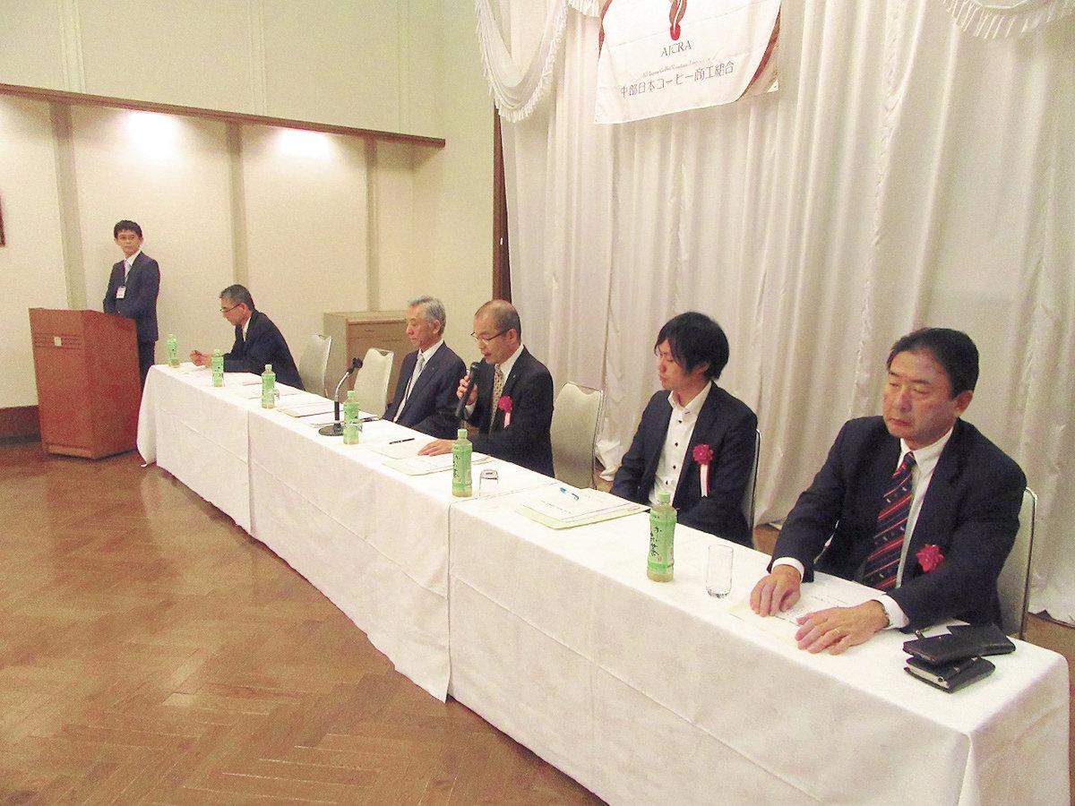 総会を前に愛知県産業労働部産業振興課の高見秀課長補佐様より来賓祝辞を受ける