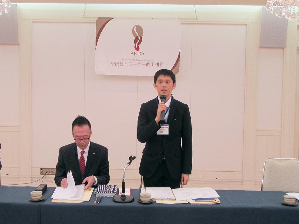 開会の挨拶する和田康裕理事長